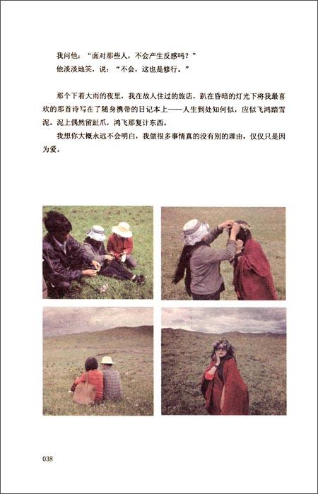 我亦飘零久/独木舟-图书-亚马逊图片