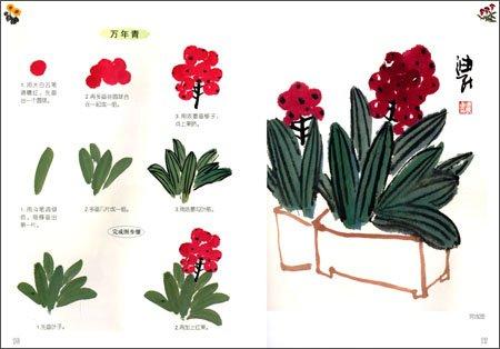 水彩花卉写生教程(图1)    下面的一组花卉写生水彩步骤是由印度尼