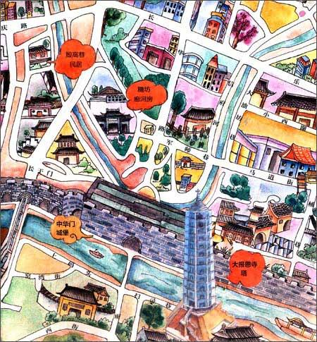 漫游秦淮:手绘地图(夫子庙-秦淮风光带)平装–2015年1月1日