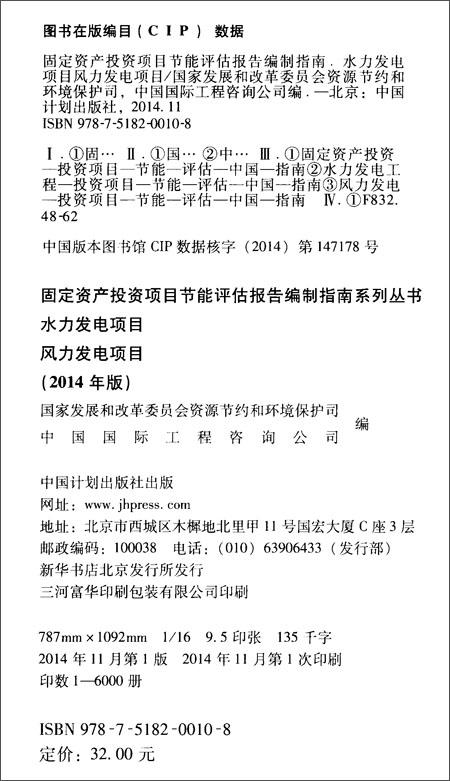 投资项目评估报告_专业3A甲级资质项目投资风险评估报告安徽合