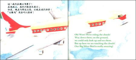 Sample pages of Taking a Trip: Traveling by Airplane (ISBN:9787539976709)