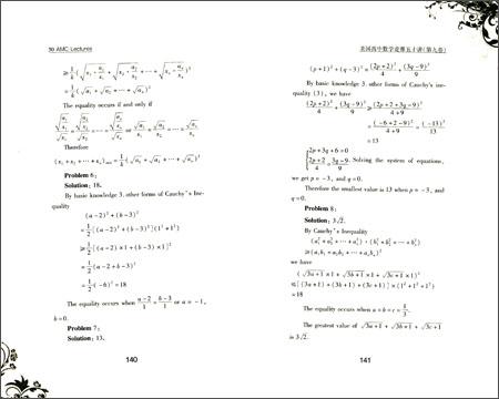 美国视频高中v视频五十讲:第9卷(英文)/陈茧/哈尔高中数学毕业图片