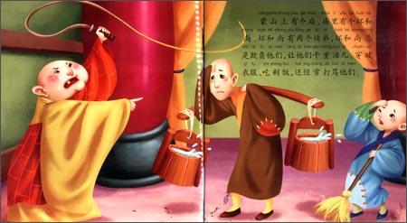 十二生肖的故事人参娃娃(附光盘0-3岁最新版)平装–2011年1月1日