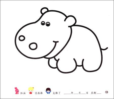 《我会画水彩画:动物》 红花童书花园【摘要 书评 】