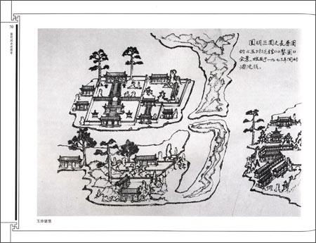 道家玄幻插画手绘