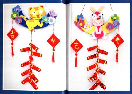 回至 幼儿园环境创设:与挂饰牵手 (平装)