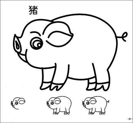 幼儿园小班动物简笔画_幼儿园小班动物简笔画设计