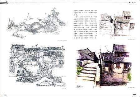 中国手绘(第3辑):亚马逊:图书