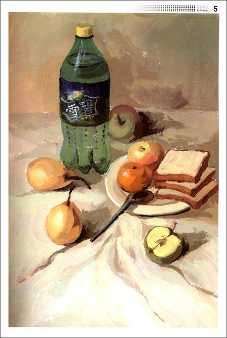 直通美院系列美术丛书:色彩静物