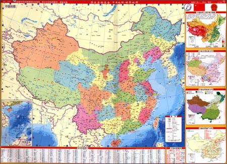 世界地图 中国地图出版社》
