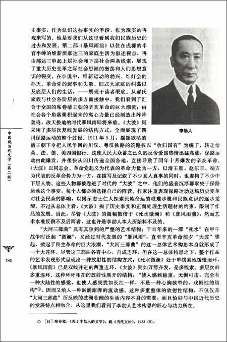 这类作品是贺敬之诗歌创作的主体部分,代表了诗人新中国成立后诗歌图片