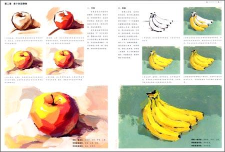 素描静物柠檬详细步骤