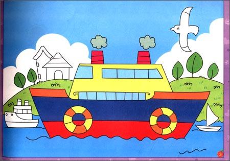 培养孩子专注力的绘画入门书·四步教你学画画