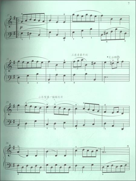 巴赫初级钢琴曲集 附光盘2张