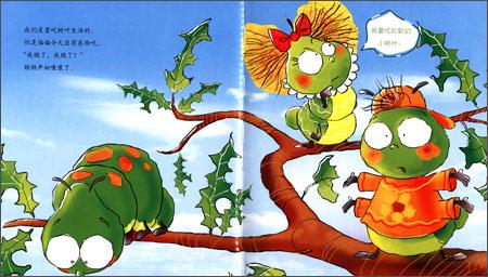 回至 我的第一本数学童话:小菜虫,分豆豆(适读年龄3-6岁) (精装)