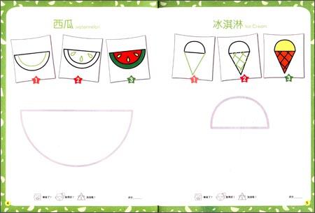 《图形创意添笔画:半圆形变变变(中英双语)》 孙鸣远图片