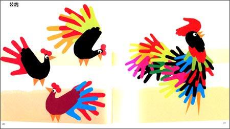 世界经典益智创想游戏书:手形粘贴画平装–2012年10月1日