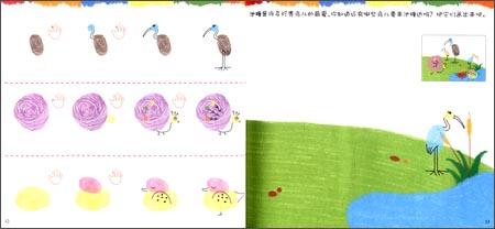 指尖智慧:儿童创意指印画(基础篇)