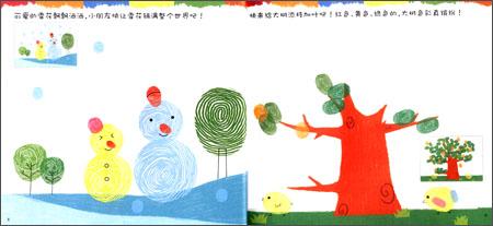 回至 指尖智慧儿童创意指印画(套装共4册) (平装)