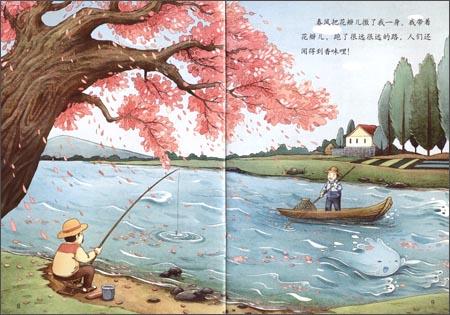美慧树幼儿园主题课程资源:小河(小班上学期)