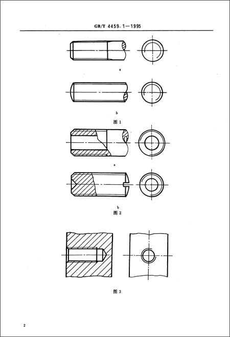建筑设计/城乡建设 中国标准出版社建筑设计/城乡建设 机械制图 螺纹图片