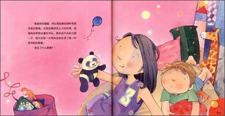 儿童逆商培养故事书:我爱妈妈:亚马逊:图书