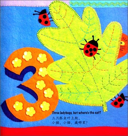 鹿晗penbeat单手谱子-游戏书:一头麋鹿,二十只老鼠(认识数字1-20)》由新时代出版社出