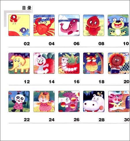 回至 儿童美术大讲堂:水粉系列(动物卷) (平装)
