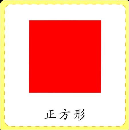 ppt 背景 背景图片 边框 模板 设计 矢量 矢量图 素材 相框 450_452