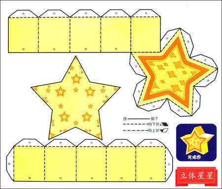 童乐 纸立方 中班剪纸 黄润祥 摘要 书评 试