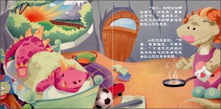小恐龙麦克/深圳鑫杰源文化发展有限公司-图书