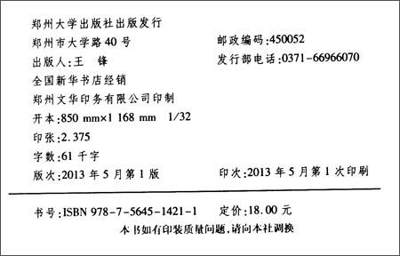 《河南省工程建设标准:医院建筑智能化系统设计标准