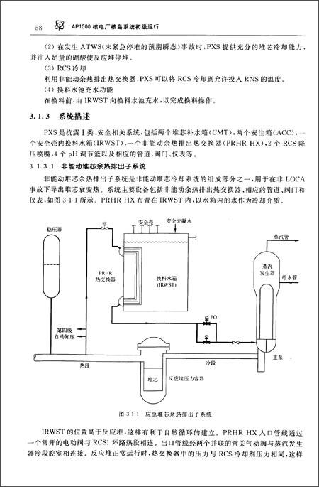 电路 电路图 电子 原理图 450_685 竖版 竖屏