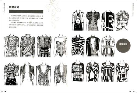 立领礼服设计 手绘