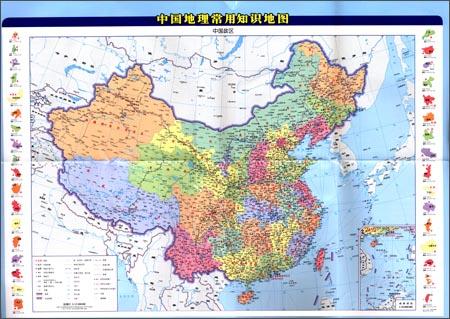 《北斗地图:中国地理常用知识地图(三维地形版)》图片