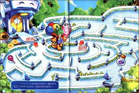 奥奇传说大迷宫1:寻找未来之王