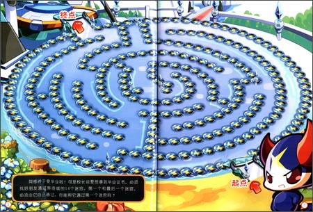奥奇传说大迷宫2:神秘的毕业典礼