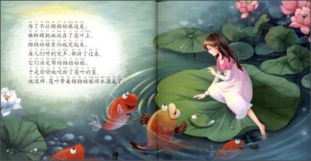 拇指姑娘的故事_豌豆公主