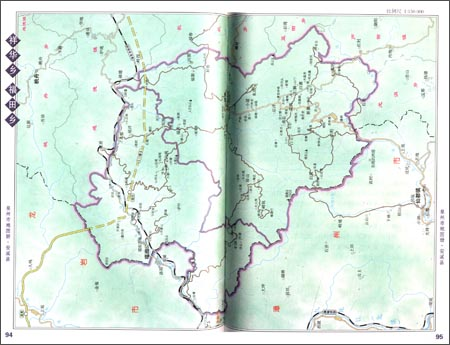 泉州市地图册