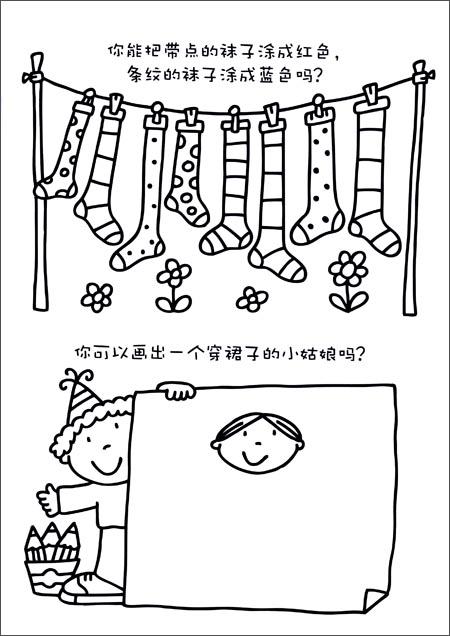 小朋友做游戏简笔画_小朋友游戏简笔画