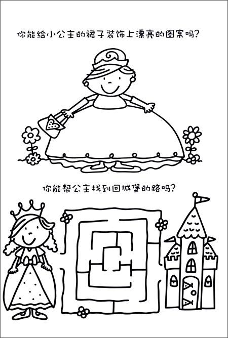 合家团圆卡通图片_画画大全