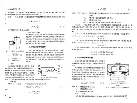 hxd2型大功率交流传动电力机车空气管路与制动系统