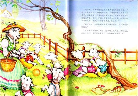 回至 彩绘世界经典童话全集(第5辑)·格林童话精选(二)50:大野狼和七