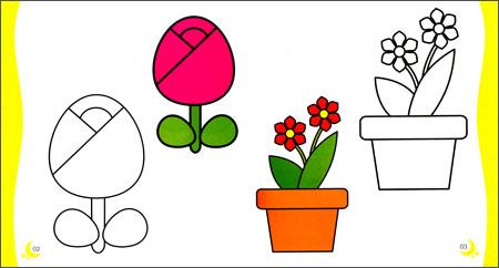 《天才小画家:涂色画(3-6岁宝宝学画入门)》