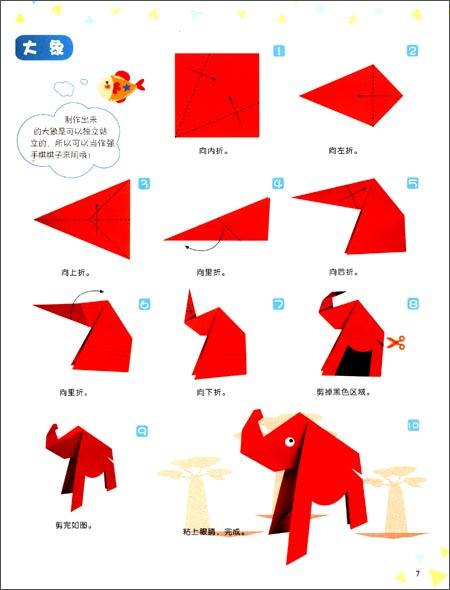 回至 幼儿园创意美术:折纸篇 (平装)