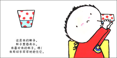 萌宝宝:我长大了(第1辑)(适合1-3岁)(套装共4册)精装–2013年9月10日
