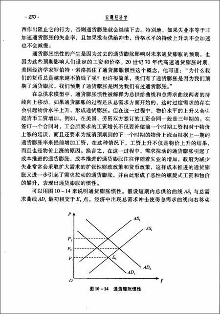 宏观经济学是总量经济学_宏观经济学思维导图