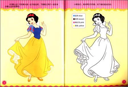 画大全/儿童画漂亮公主图片/白雪公主图片简笔画/白雪公主的图画大全