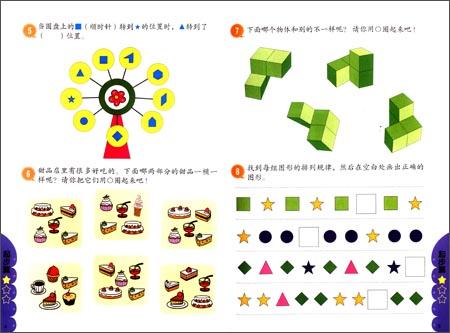 初中思维v初中100题英语单词幼儿mp3免费下载图片