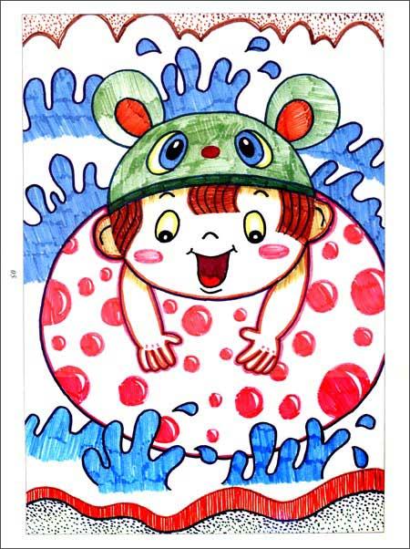 少儿水彩笔 人物篇 新编儿童绘画入门教程